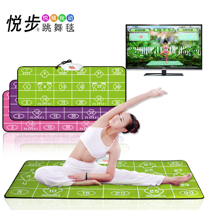 Qing Yue top step up thick TV baby computer dual-use Yoga dance dance mat for two package mail
