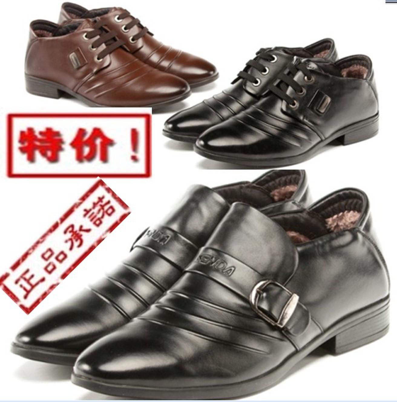Ботинки мужские Senda 2013
