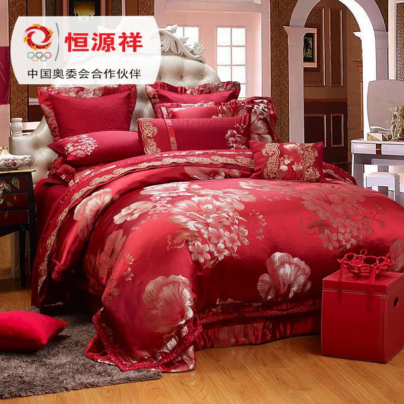 【恒源祥家纺】婚庆床品十件套 全棉大件套 大红色结婚件套 正品
