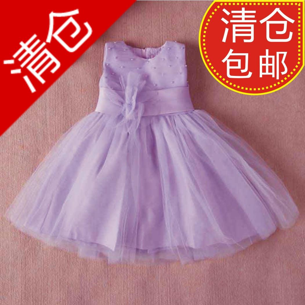 清仓 夏女童紫色公主裙蓬蓬纱裙花童礼服婚纱连衣裙礼服演出裙