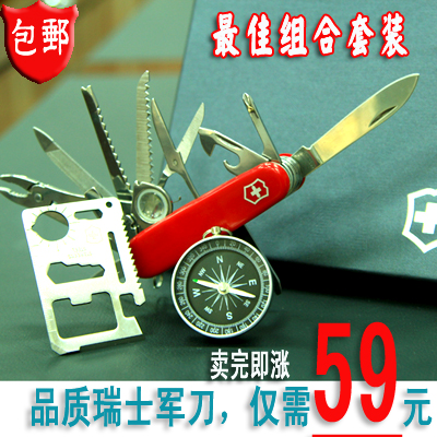 [Featured gift bag-mail] 91mm Hong Kong Switzerland Saber Switzerland champion 30 multi-purpose cutter buy 1 get 3 free