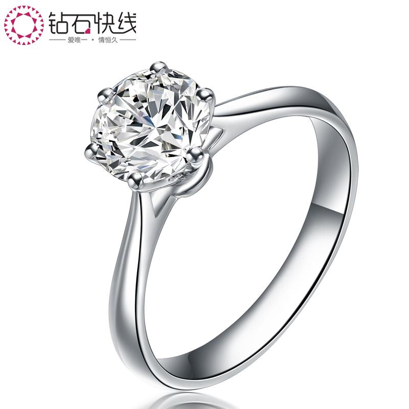 钻石快线专柜正品18K白金钻戒结婚钻石戒指女戒30分裸钻特价定制M