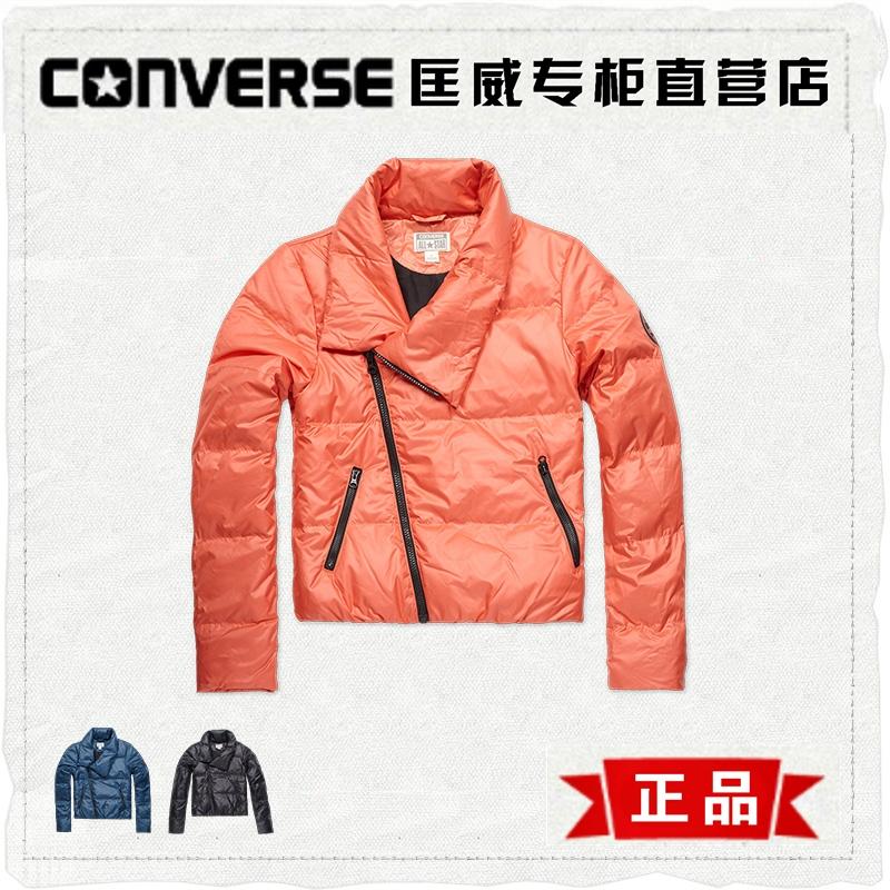 Женский пуховик Converse 05537c