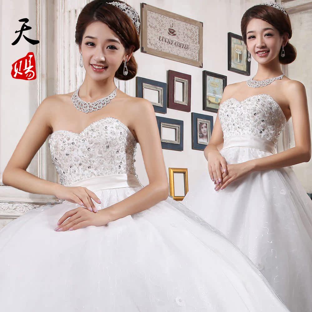 2012新款韩版婚纱优雅甜美公主婚纱齐地抹胸婚纱甜美性感婚纱绑带