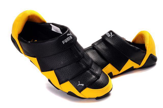 Цвет: Черный и желтый 40-46