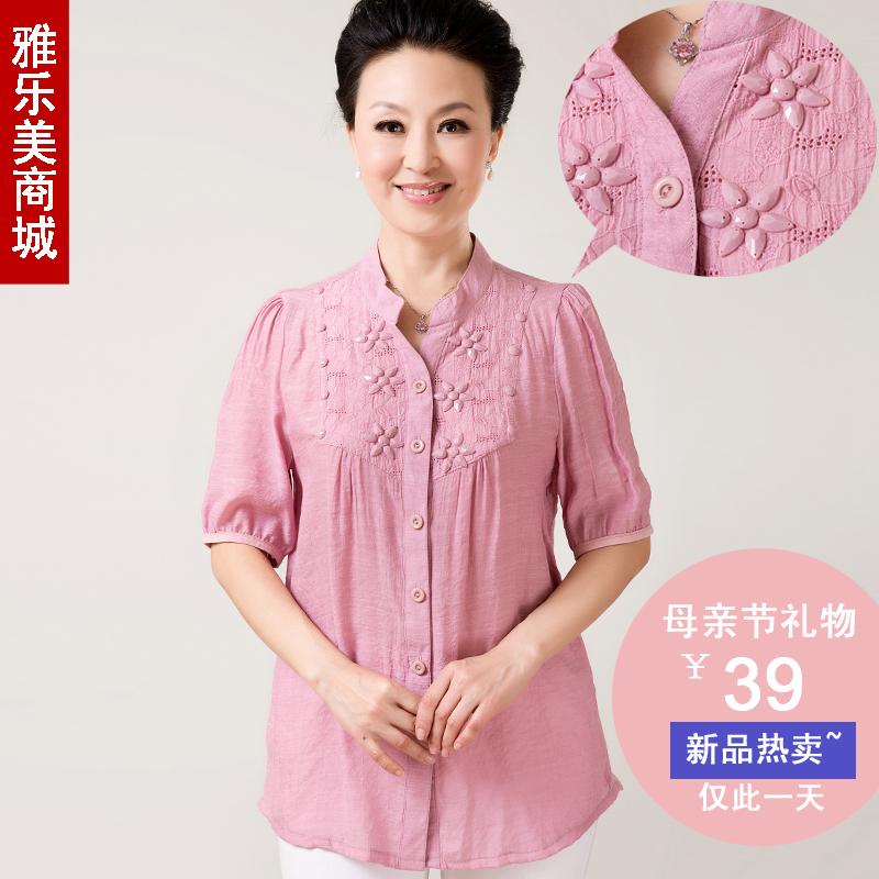 Блузки Для Женщин После 60 Лет Купить