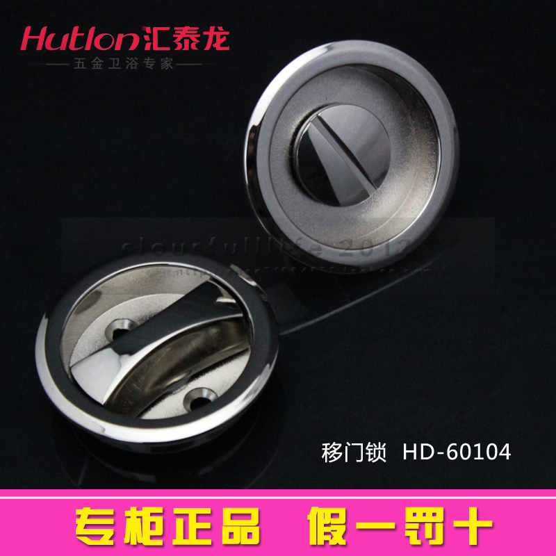 Замок дверной механический Hutlon  HD-60104