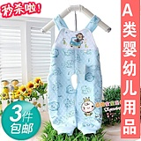 Kangroo Baby clothing baby bib winter baby sling cotton pants cotton pants open crotch wear jumpsuits for children 309