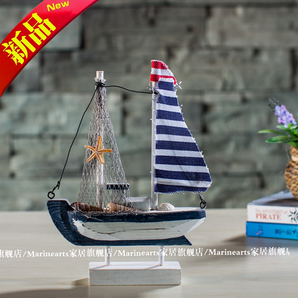 Marine Arts 7 Limited land in the ocean winds European handcrafted wood to do the old 25CM sailboat model ornaments birthday gift