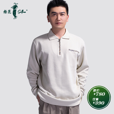 Male models thick long-sleeved shirt bottoming Golf Apparel / Ge Fanlang pale blue T-shirt lapel plaid warm