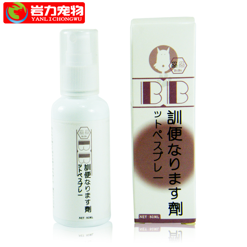 Bibi BB 80ml pet inducer, dog training agent inducing agents induced liquid positioning agents in young dogs