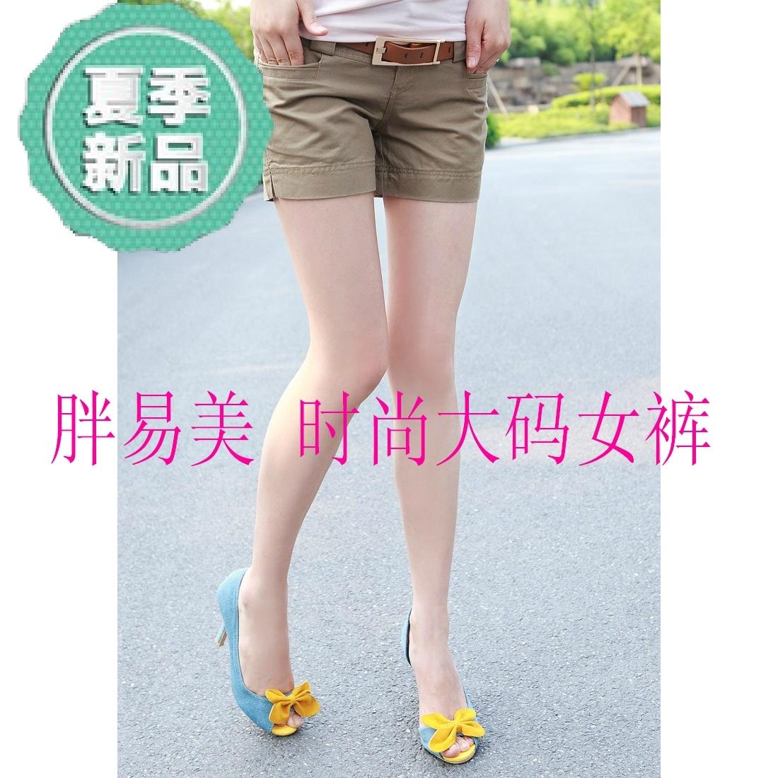 Женские брюки Fat Yi America 1138 2013 Шорты, мини-шорты Другая форма брюк 2013 года