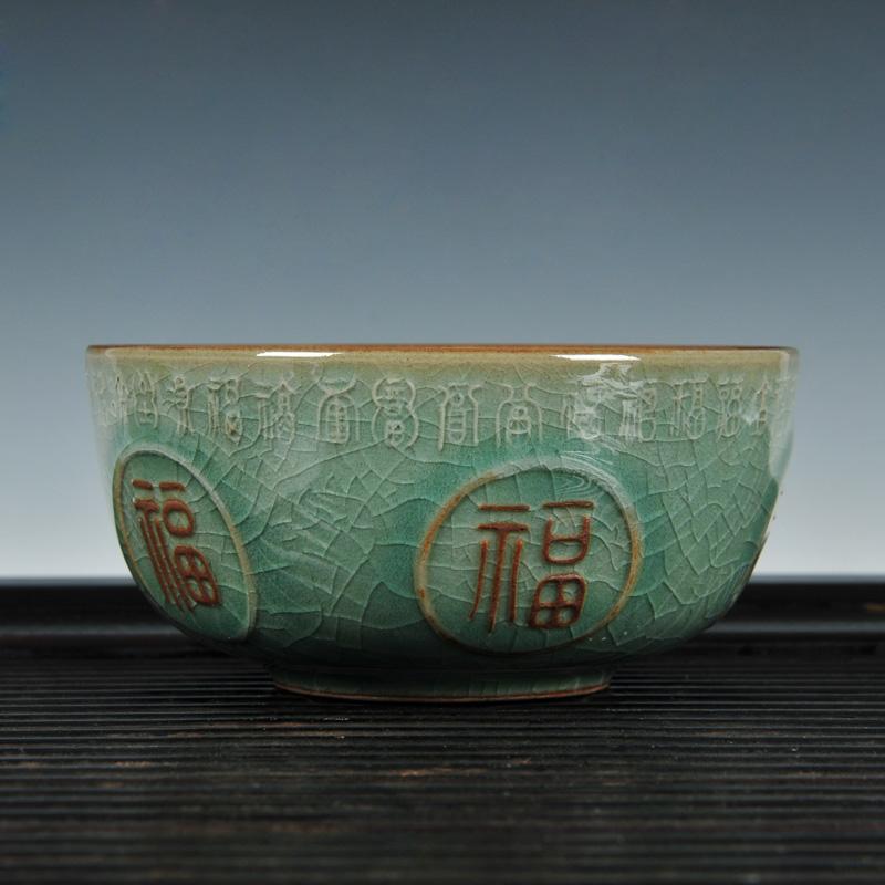 凝翠阁龙泉青瓷高档餐具碗陶瓷米饭碗大号冰裂五福碗套装送礼之选