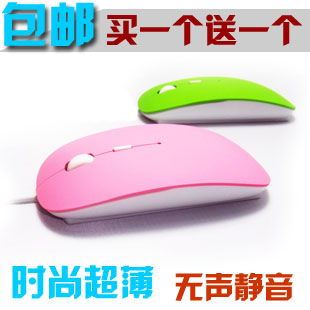 Email silent mouse BINFU85 USB Wired mouse game is pretty cute buy one get one