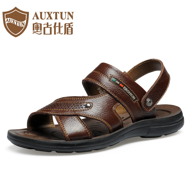Сандали Auxtun 690 Открытый носок Без застежки Кожа быка Лето Пляжная обувь