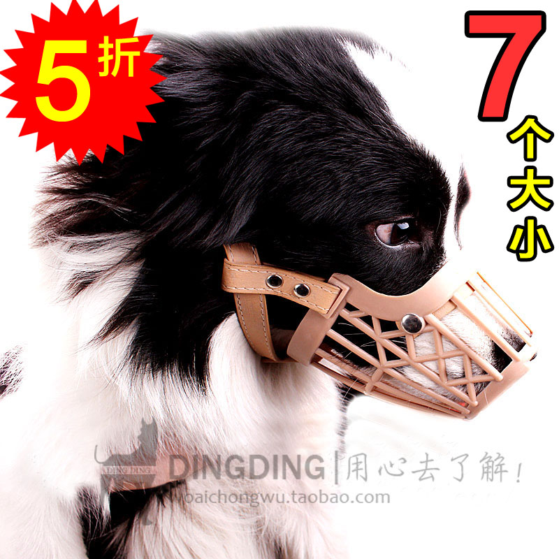 Bamboo cage dog muzzle adjustable dog mouth bites-eat-proof-bite-proof breathable soft plastic masks