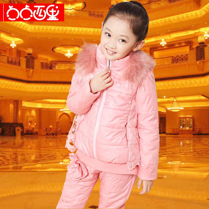 http://img02.taobaocdn.com/bao/uploaded/i2/16236029565878285/T1RxkfFkRaXXXXXXXX_!!0-item_pic.jpg