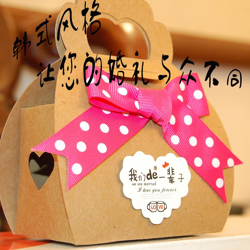 韩式婚庆用品 心心相通喜糖盒 个性喜糖盒子 创意婚庆用品