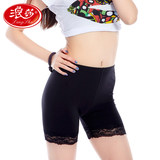 Brand Shorts Emptied Security Trousers Pants Lace Modal Leggings Cotton Insurance Plus Size Women Summer Thin