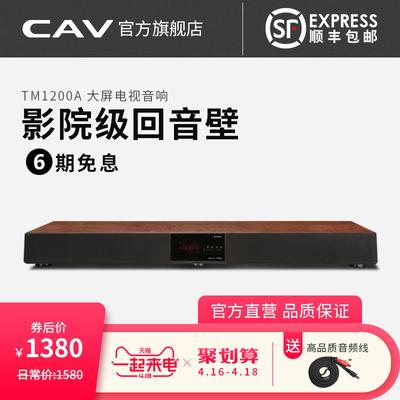 cav560功放好吗,cav560功放怎么样