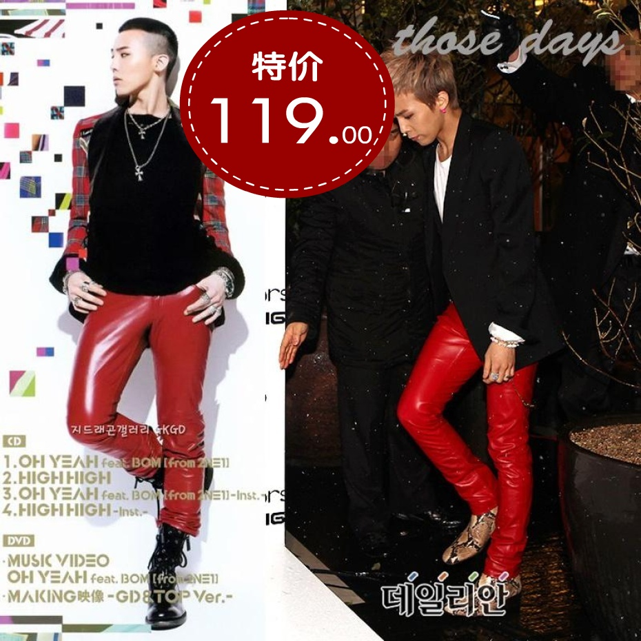 Male costumes Harajuku GD Quan Zhilong with red star in wave of tight pants, men's pants men's trousers