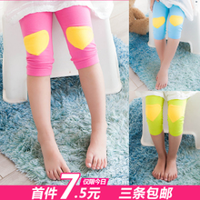 Fifth of the three new summer candy colored girls leggings children pants multicolor stretch pant