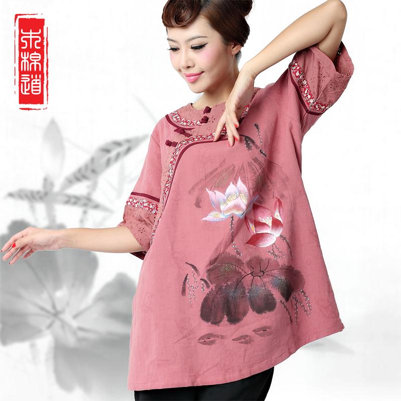 Китайская Одежда Больших Размеров