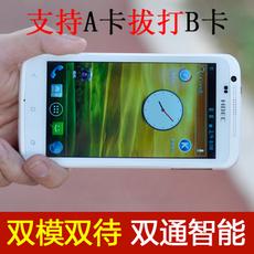Мобильный телефон DEC D20 4.7