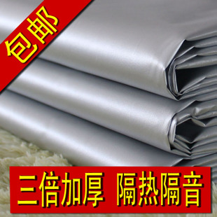 Bag mail shading curtain 3 times thicker finished curtains shading cloth sunshade cloth strength insulation can be washed