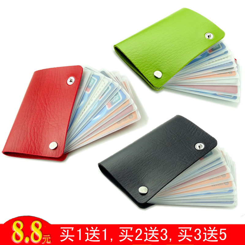 Rotary card Bao Hanguo ladies and men credit card cute card holder of the bank card ultra thin card multi card 9.9 Yuan