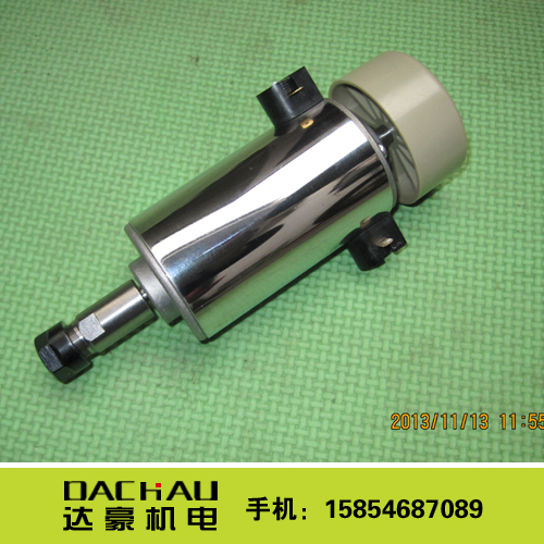 300w High Speed Air Cooled Electric Spindle Motor