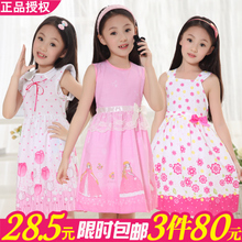 2013 new summer Korean children children's clothing girls summer dress child children baby princess skirt yarn skirt