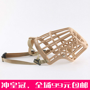 Tits bite-proof air defense cover plastic dog eating dog mouth muzzle adjustable-bite-proof masks