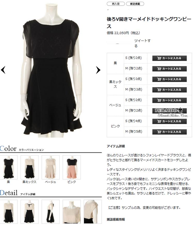 Женское платье Сладкий OL ваш бренд ~ 2013 Новые японской знати сшивание кружева рукавов шифон платье