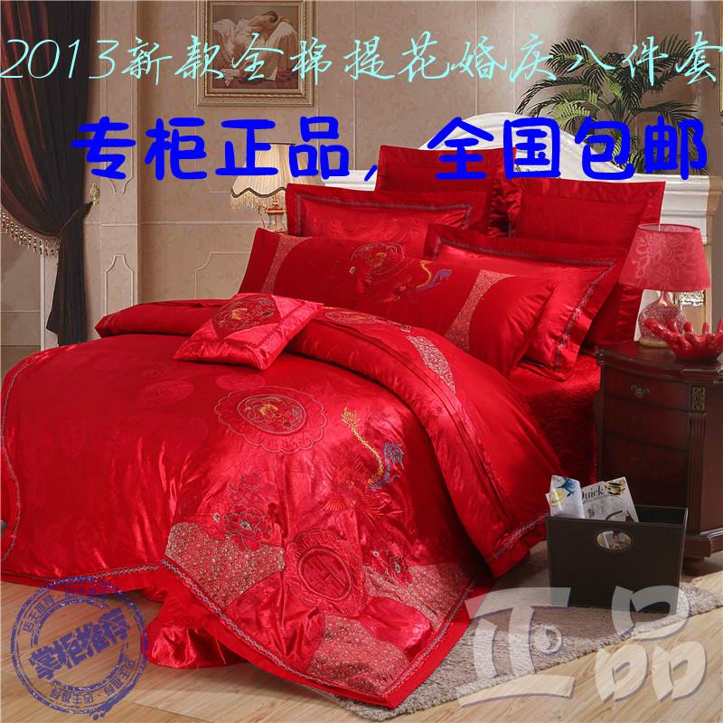 Свадебное постельное бельё Mercury