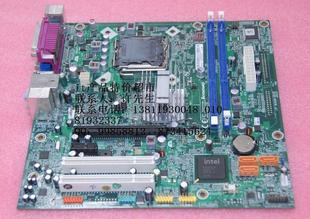 Lenovo ThinkPad G41 motherboard L-IG41M new in box package with elite G41T-M 2.0 LPT (three times gold)