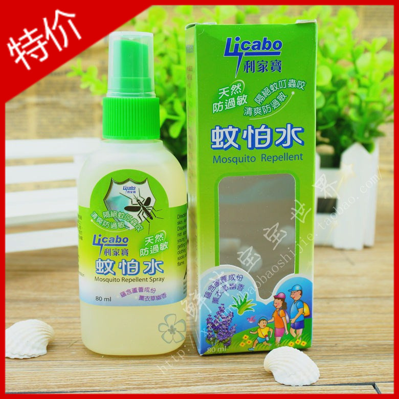 Li Jiabao  80ML
