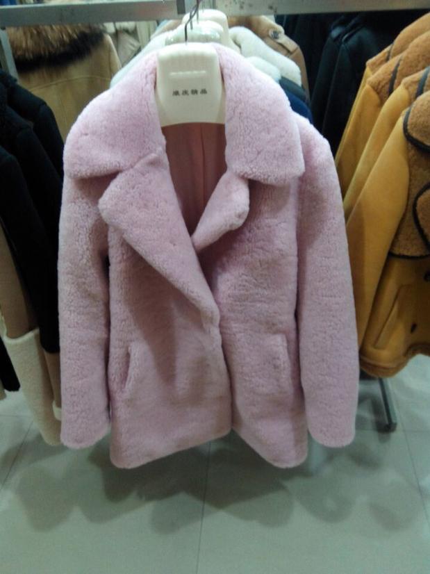 Цвет: Розовый вертикальный карман