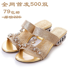 The summer Roman style luxury rhinestone sandals female shoes with open-toed glitter pieces of gold Blue made 40 yards