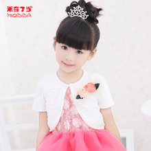 Mi Qiding When girls summer clothing 2013 new Korean children's princess small shawl small jacket short-sleeved short paragraph