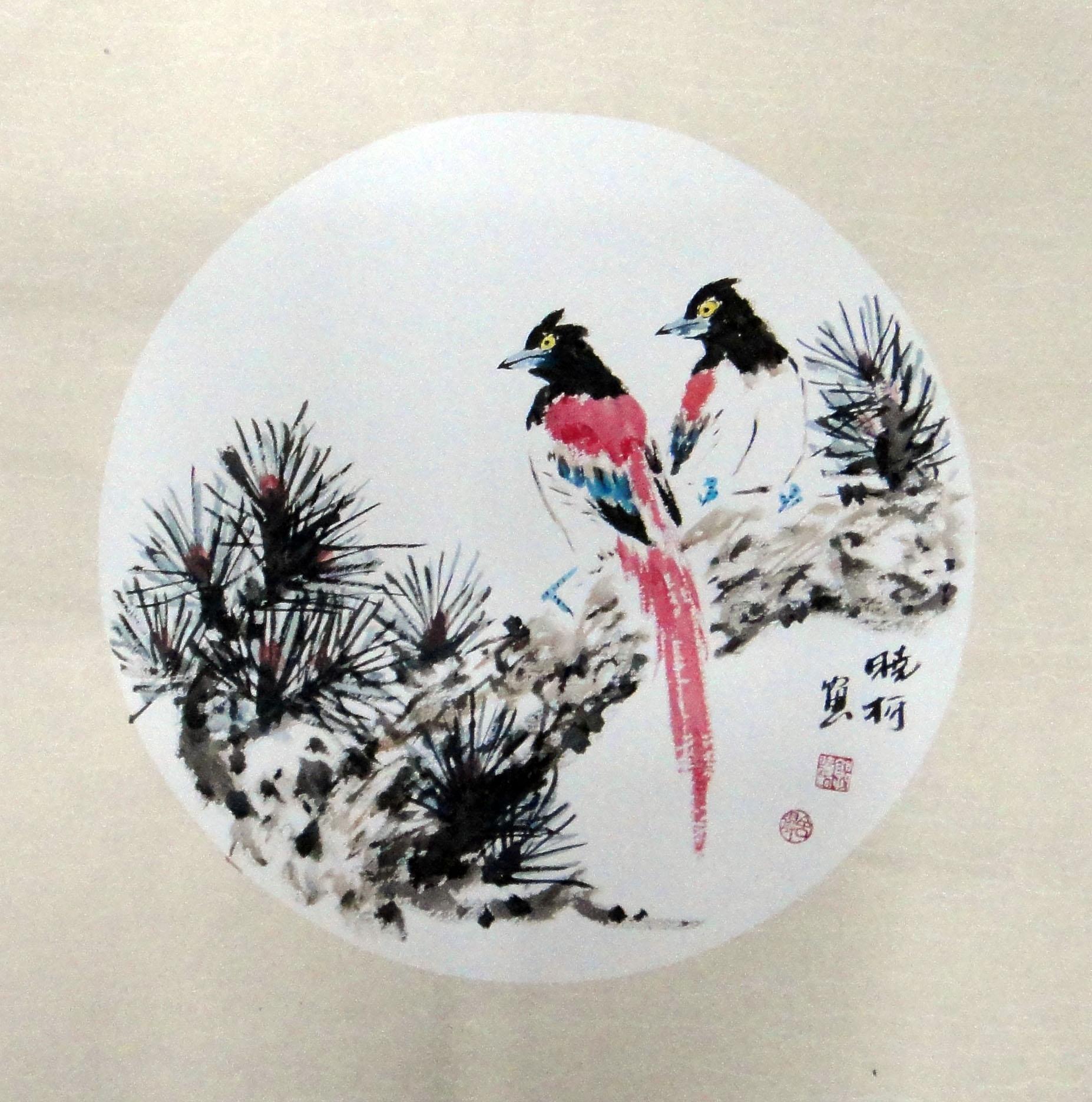 首页 古董/邮币/字画/收藏 中国书画 国画 欧冰冰  (大图) 商品所在地图片
