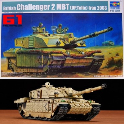 Trumpeter assembled model 00323 British Challenger 2 main battle tanks in Iraq 2003 hardcover edition 1/35