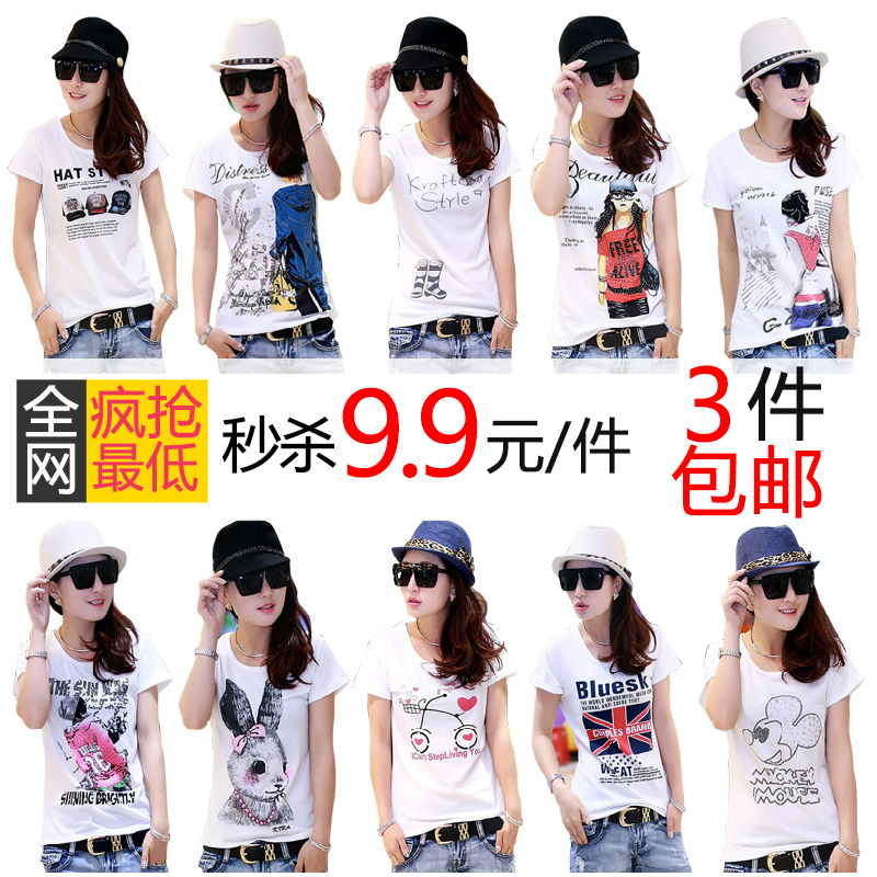 2013 summer Korean new female solid color t shirts round neck slim small shirts t shirts women's summer clothing t shirts women short sleeve