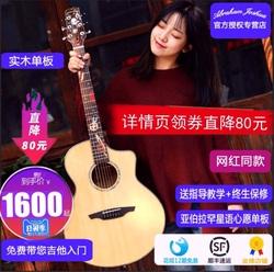 网红亚伯拉罕星语心愿1.0单板2.0民谣吉他初学电箱男女琴初学