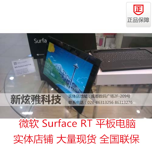 Планшет Microsoft  Surface RT 32GB