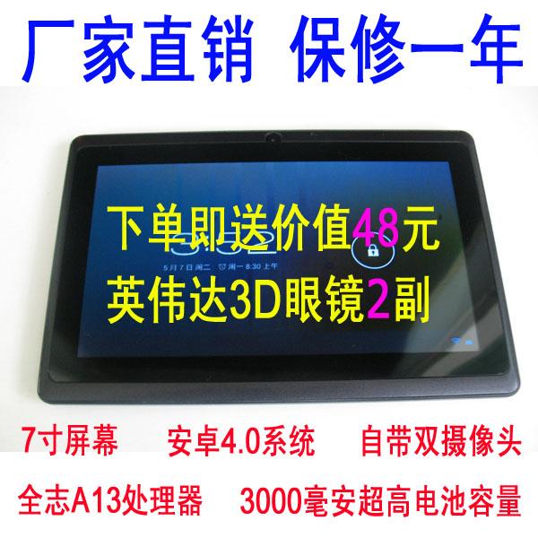 Планшет COLOVO  Q8 16G MID 4.0