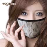 维康竹炭纤维口罩3个装
