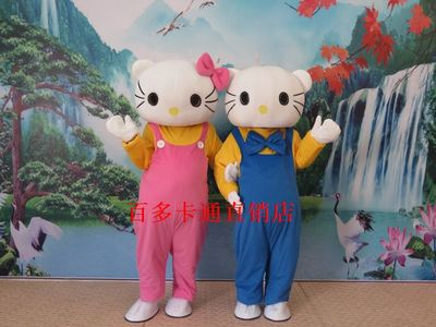 hellokitty cat cartoon clothing, performance clothing, doll costumes KT Cat