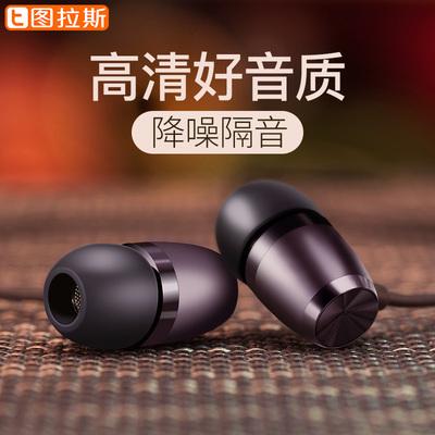 圖拉斯h1和小米耳機通用嗎,圖拉斯h1和漫步者哪個好