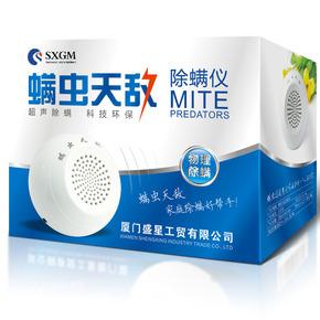 螨虫天敌除螨仪去除螨虫吸尘器床铺除螨机器防螨仪家用 MCTD-01